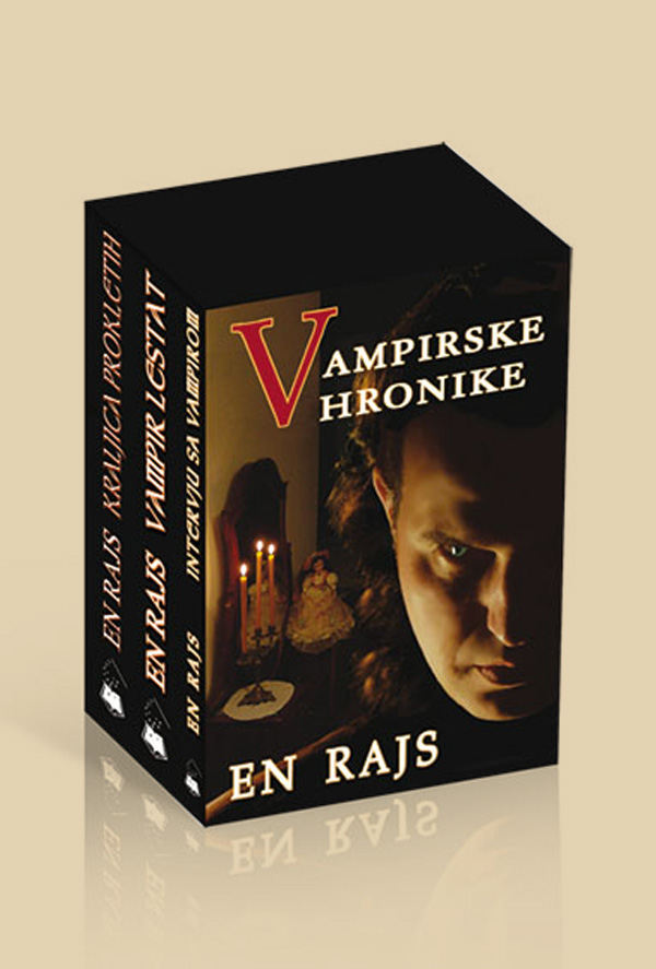 Vampirske hronike – komplet