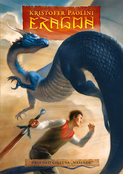 Nasleđe, 1. deo – Eragon