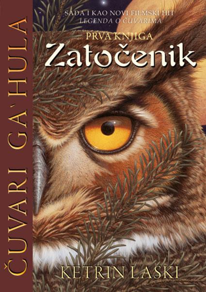 Čuvari Ga'hula, 1. deo – Zatočenik