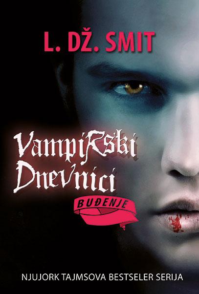 Vampirski dnevnici, 1. deo – Buđenje