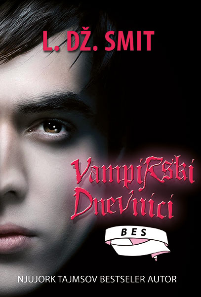 Vampirski dnevnici, 3. deo – Bes