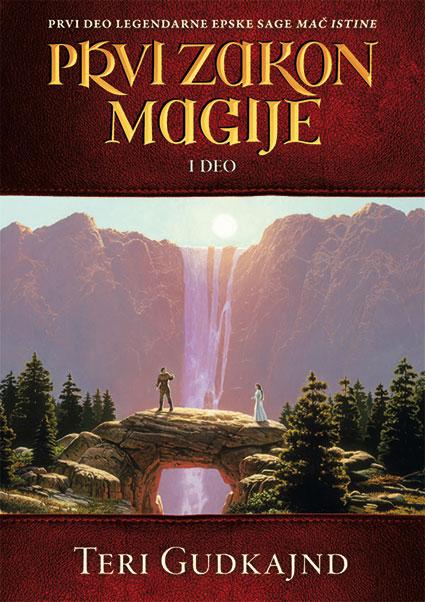 Mač istine, 1. deo – Prvi zakon magije, 1. deo