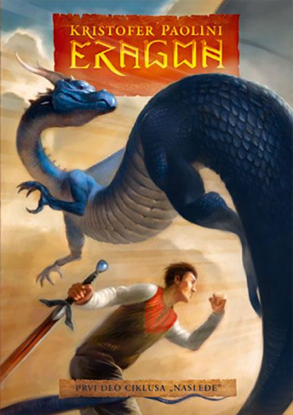 Nasleđe, 4. deo – Eragon
