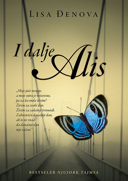I dalje Alis