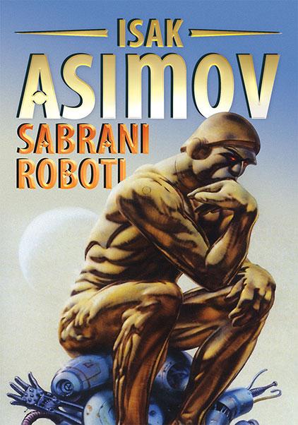 Sabrani roboti