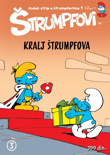 Štrumpfovi – Kralj štrumpfova