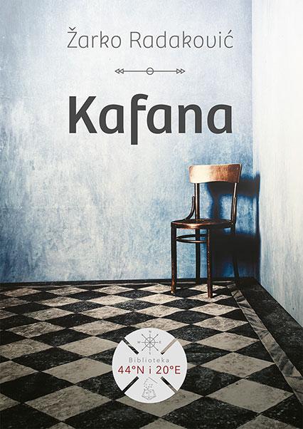 Kafana
