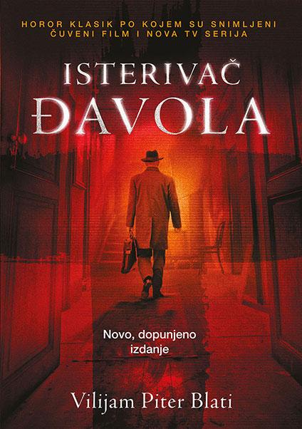Isterivač đavola – dopunjeno izdanje