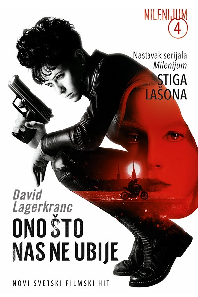 Ono što nas ne ubije – movie tie-in