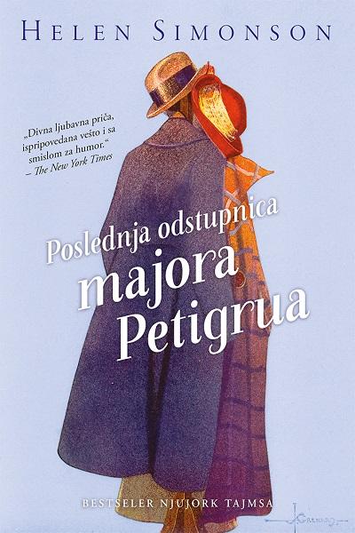 Poslednja odstupnica majora Petigrua