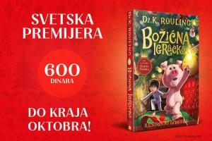 SVETSKA PREMIJERA NOVOG ROMANA DŽ.K. ROULING!